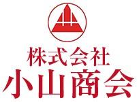株式会社 小山商会 宇都宮事業所