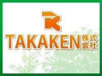 TAKAKEN株式会社