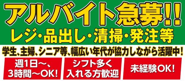 セブン-イレブン 藤岡町大前店