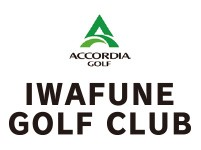 IWAFUNE GOLF CLUB