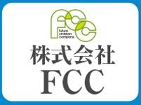 株式会社 FCC