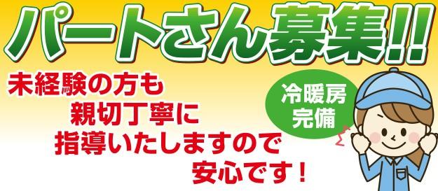 大西化工株式会社 栃木工場
