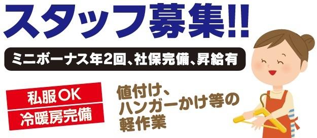 株式会社 美竹