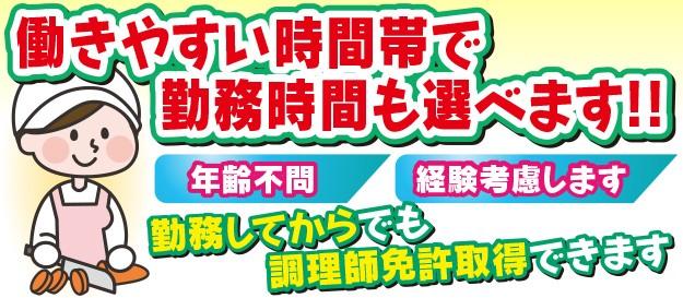 エームサービスジャパン(株)