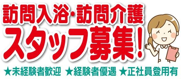 ピジョン真中株式会社 佐野事務所
